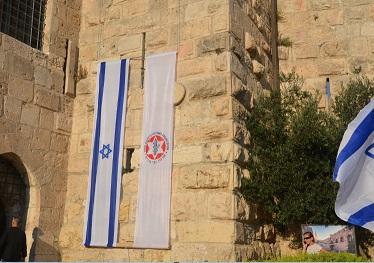 הועלה אלאורות וצלילים במגדל דוד בירושלים