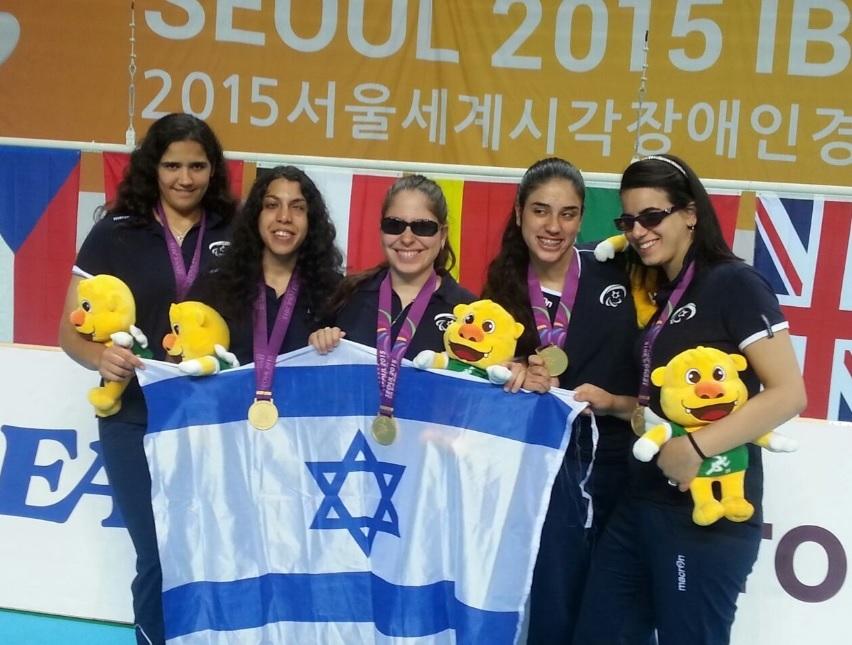 מדליית זהב לנבחרת הנשים בכדור שער במשחקים העולמיים לעיוורים שהתקיימו בסיאול, דרום קוריאה
