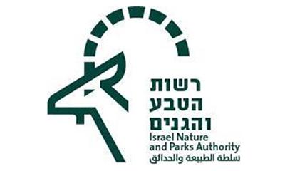 israel nature0